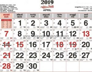 Malayalam Calendar April 2019