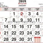 Malayalam Calendar January 2019