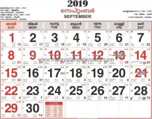 Malayalam Calendar September 2019